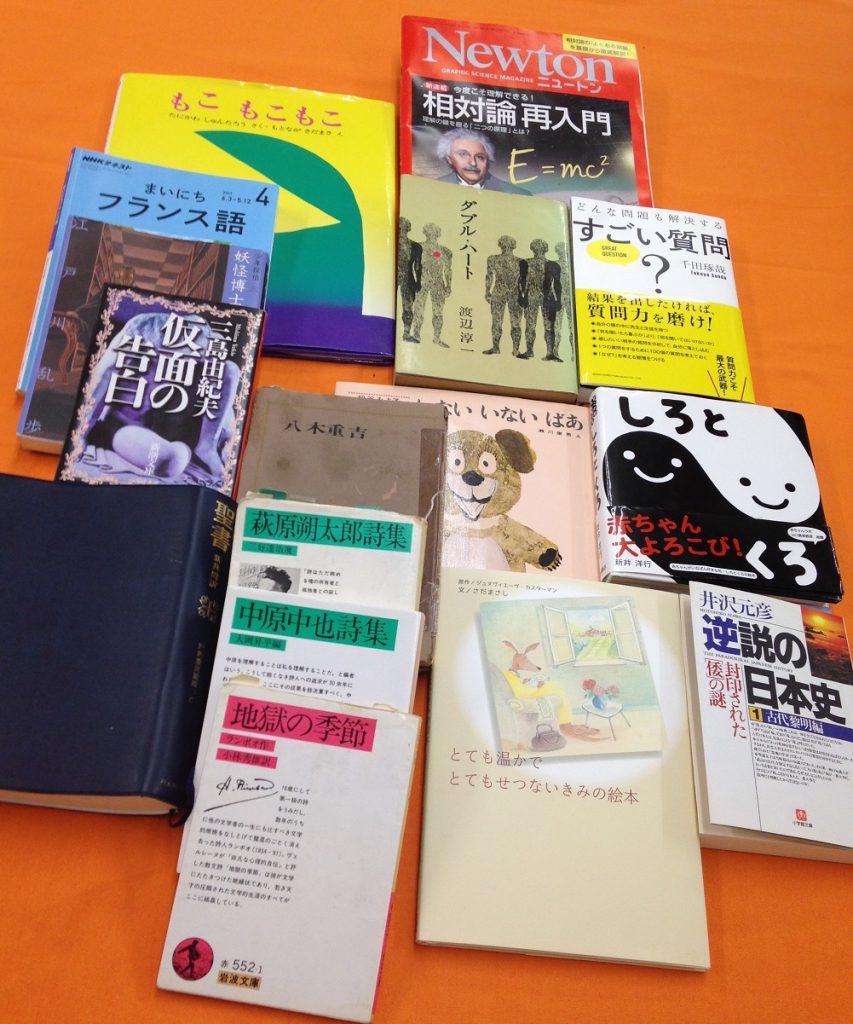 読書会 名古屋・藤が丘 それいゆ2017.5.28