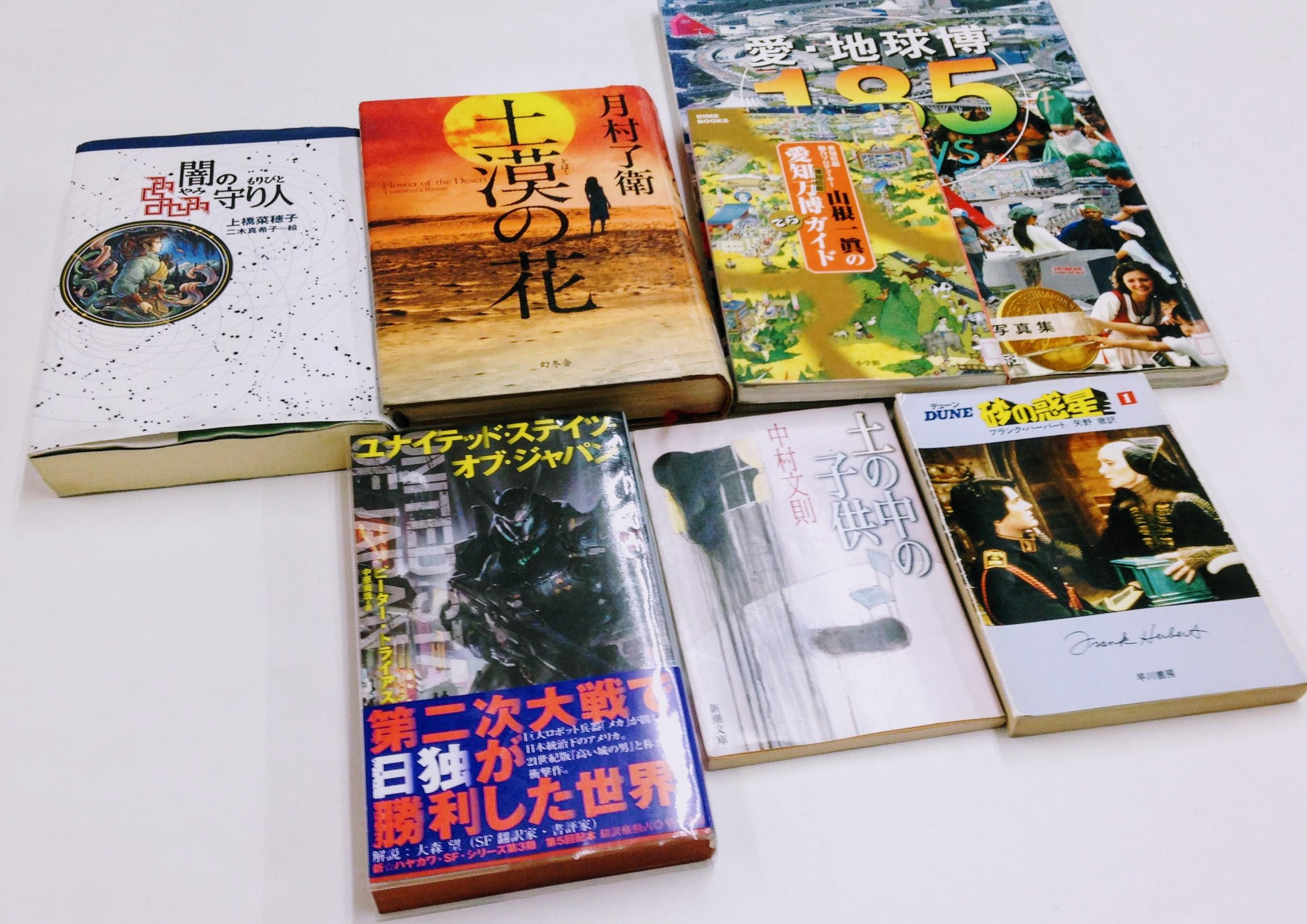 名古屋・藤が丘読書交流会それいゆ20171029